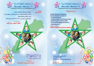 Invitation à la 7ième fête de Abnaouna t21 [ 2012 - 2013 ] 1-300x212