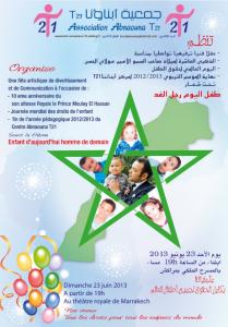 Bonne Fête Abnaouna T21 saison 2012-2013 fete-abnaouna-209x300